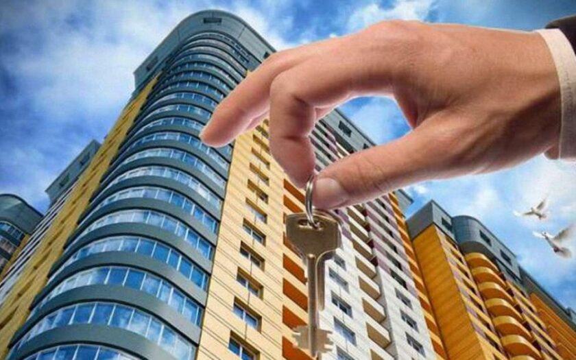Как купить квартиру без ипотеки в 2021 году
