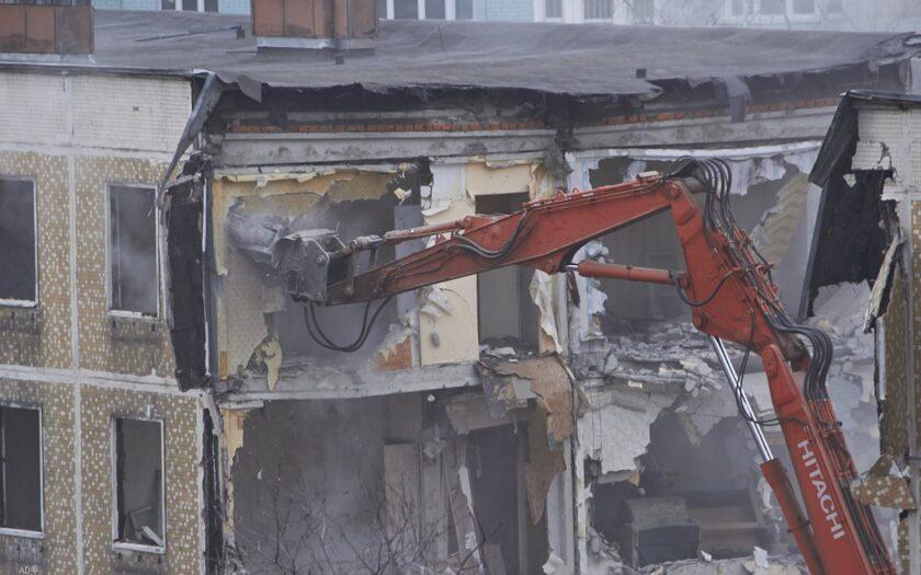 Как проверить дом под снос или нет