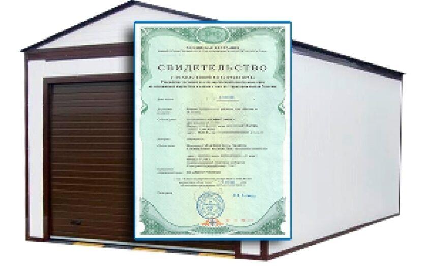 Какие документы нужны для продажи гаража