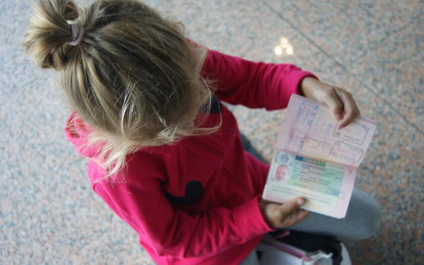 Вписать ребенка в паспорт через МФЦ
