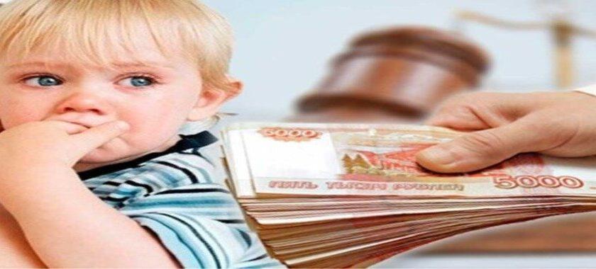 До скольки лет ребёнку выплачиваются алименты