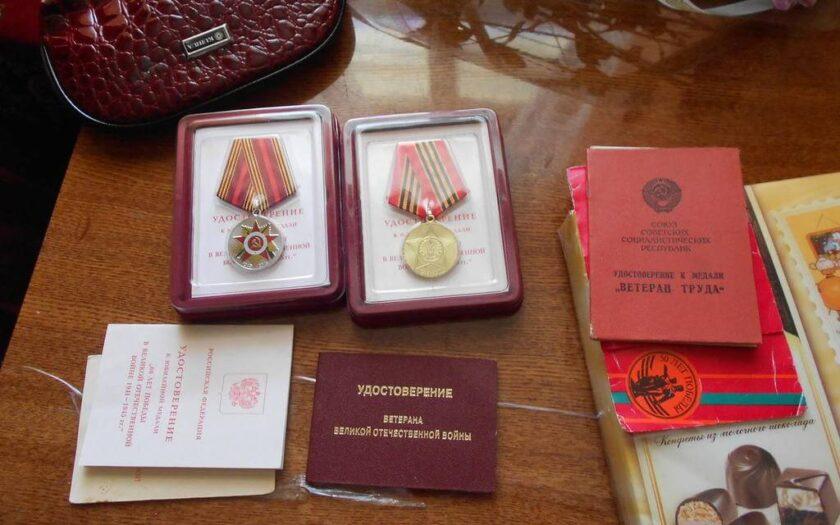 Как получить звание ветеран труда и все причитающиеся льготы